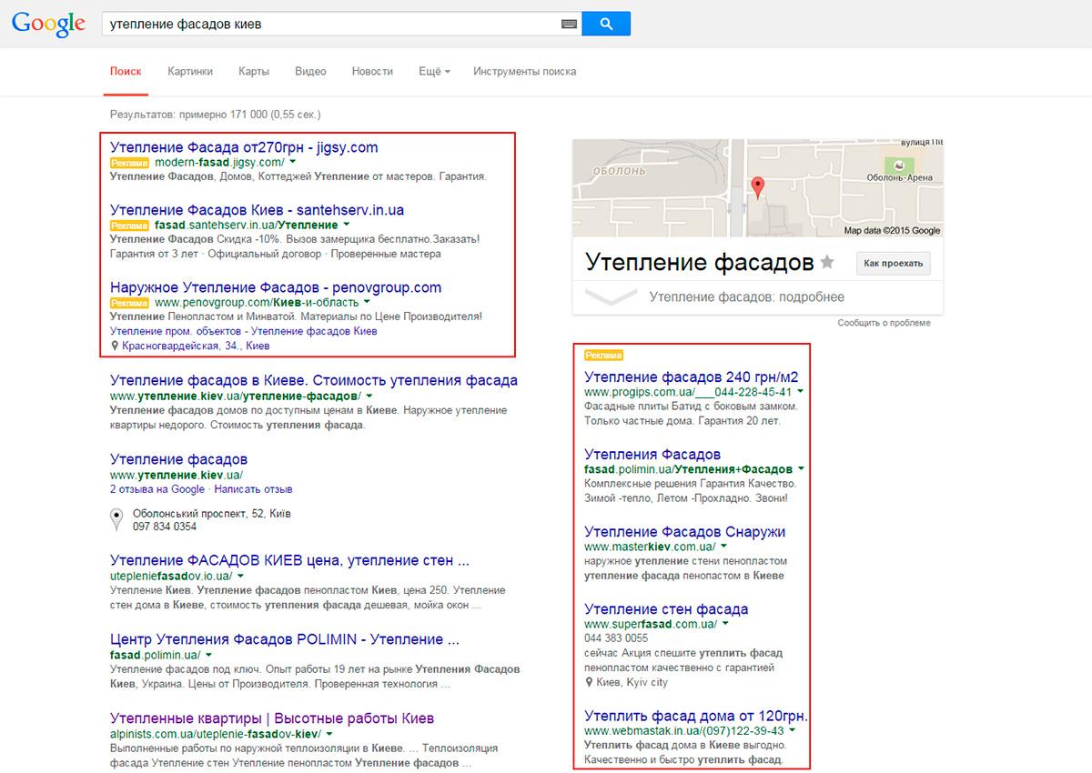 контекстная-реклама-google